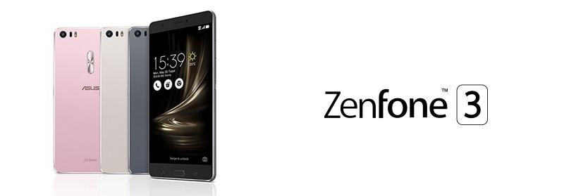 ASUS/ZenFone3